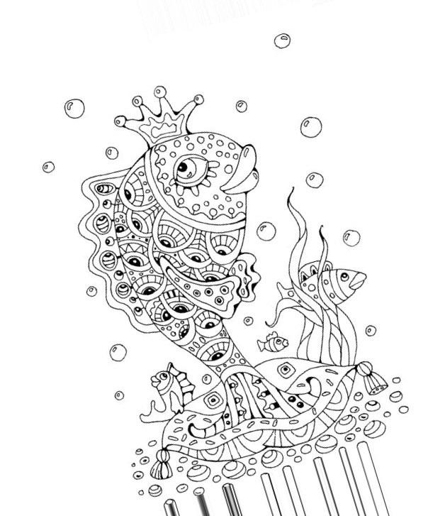 Золотая рыбка раскраска | Сказки